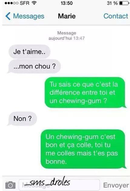 sms couple chewing gum